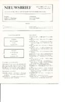 1975-07-Nieuwsbrief