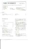 1982-09-Nieuwsbrief