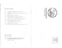 1993-09-Nieuwsbrief