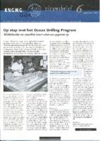1995-06-Nieuwsbrief
